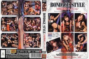 [SAK-8465] BONDAGE STYLE M奴調教コレクション