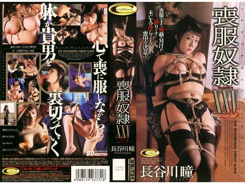 [VS-731] 25 Mourning Dress Slave Hasegawa Hitomi