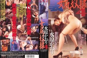 [CN-186] Underground Ass Slaves 4 Kaori Mizuhara
