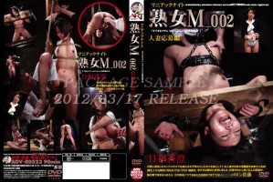 [ADV-R0616] マニアックナイト 熟女M  2