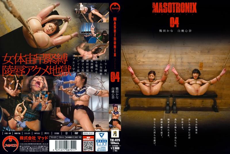 [TKI-025] MASOTRONIX 04 SM MAD イラマチオ