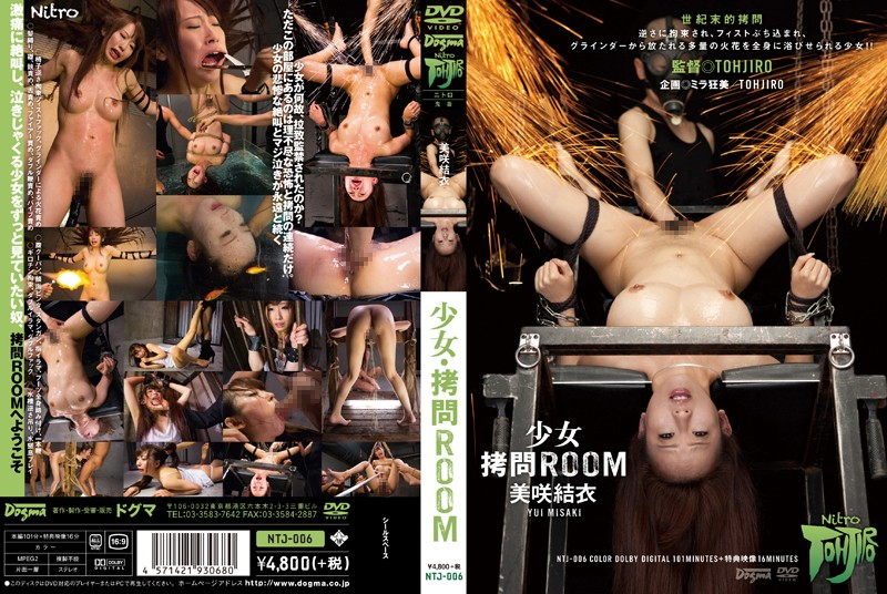 [NTJ-006] ○女・拷問ROOM 美咲結衣 巨乳 Restraint Fist Irama TOHJIRO 拘束