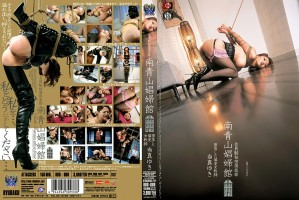 [RBD 089] 南青山娼婦館 120分 Tied 当真ゆき コスチューム Actress