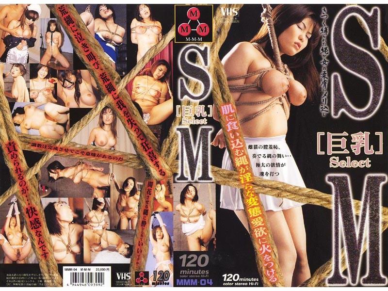 [MMM-04] S&M Big Tits Selection