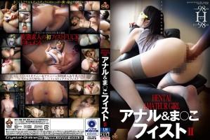 [NITR 420] HENTAI AMATEUR GIRL アナル&ま○こフィスト ... NITRO