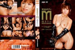 [DDT 211] 完全ボディM Deep Throating Actress スカトロ 122分 フェラ・手コキ