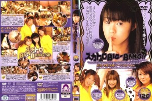 [SCMD 03] スカトロ222-2222!!飲尿 食糞 浣腸 ソープ スカハメ222 ... Piss Drinking Coprophagy Golden Showers