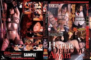 [DPHD 002] HYPER DELICIOUS AWABI  2 縛り Moe Oishi 1.39 GB