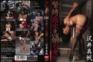 [3RBA 003] Aspiring S&M Exhibitionist Girl ( Maho Sawai )