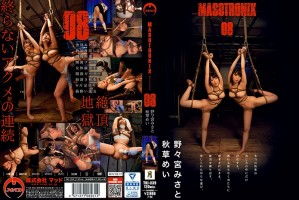 [TKI-039] MASOTRONIX 08 企画 Torture Humiliation MAD フェチ