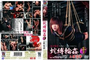 [JBD-078] 女子校生蛇縛輪姦 10 上原留華 輪姦・凌辱 Rape 監禁・拘束 Other School Girls