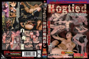 [DHTS 001] Hogtied 極縛淫魔縄殺し SM Outlet 縛り アウトレット SAN FRANCISCO BABY