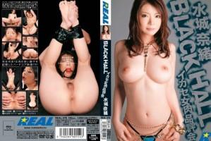 [RWRK-378] 水城奈緒 ~イカセ女肉品評会~ Entertainer Deep Throating Humiliation 監禁・拘束