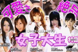 [Tokyo_Hot-n1412] 東京熱 東熱激情 可愛さ絶品女子大生 特集 part1