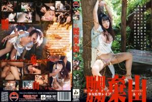 [MAD-107] 嬲棄山(ナブステヤマ) 3 輪姦・凌辱 Rape 凌辱