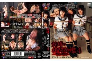 [SSPD-015] 蛇縛の拷問折檻4 -激辱の傷跡-