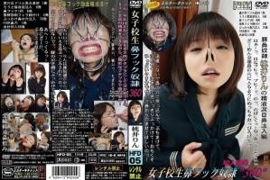 [HFD-05] 女子校生鼻フック奴隷360 桃井りん Torture 調教 凌辱
