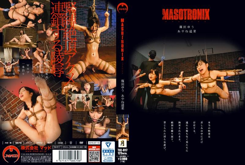 [TKI-017] MASOTRONIX Planning 潮吹き 凌辱 フェチ MAD イラマチオ
