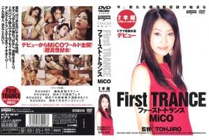 [DDT-096] First TRANCE ファースト・トランス MiCO