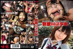 [JFK-003] 制服奴隷○女 Torture Uniform Planning SM Swimsuit Semen School Girls