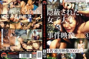 [ZRO-017] 隠蔽された、女子大生強姦事件映像。  3 レイプ 3P 監禁 Restraint Insult Shaved