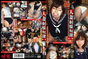 [HSD-001] 人妻制服奴隷 1 新垣ちづる25歳 モデル・お姉さん風 潮吹き Amateur Squirting 素人 Planning