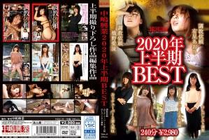 [NKK-023] 中嶋興業2020年上半期BEST