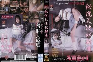 [ADVO-131] 秘悦天使奴隷4+エネマの快楽2 尾崎麻衣