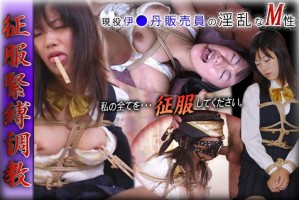 [SM_miracle-0202] 征服緊縛調教 有名デパート販売員 田口美香 24歳 Mika Taguchi