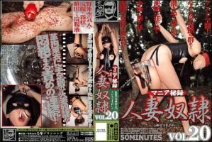[SS-0422] Shima Bondage
