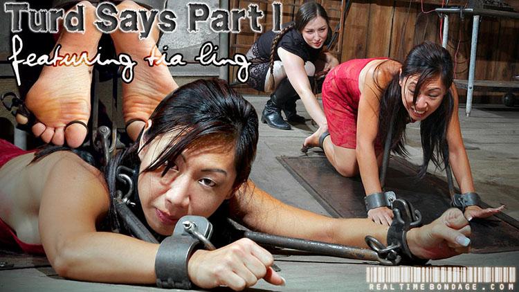 [EBS-0109] Tia Ling, Sister Dee – Turd Says Part 1