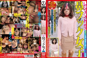 [MANQ-009] レジェンド オブ 鼻フック女子 vol.1