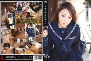[HEBI-02] 女子校生・凌辱淫行 02