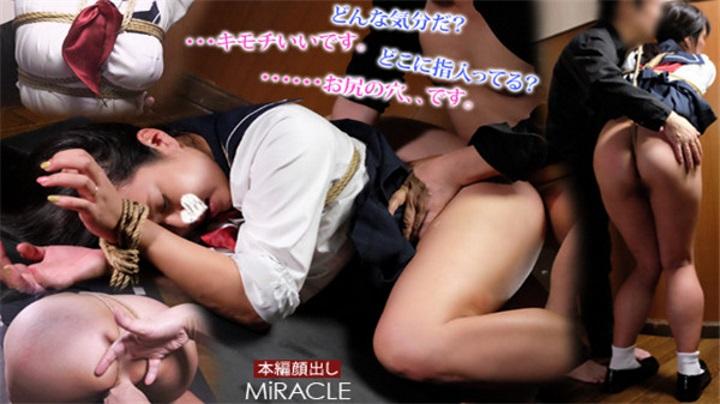 [SM_miracle-0980] 「尻穴ほじり ~マンコをひくつかせてアナルで昇天~」