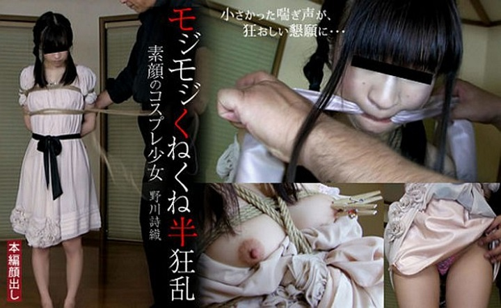 [SM_miracle-0651] モジモジくねくね半狂乱 ~素顔のコスプレ少女~ 野川詩織 Cosplay Girl True Face Shiori Nogawa