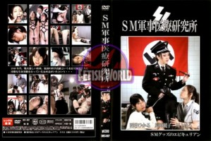 [DEC-007] SM軍事医療研究所