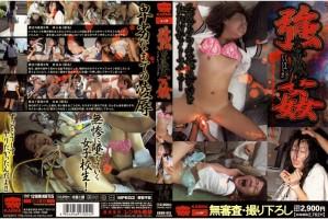 [KRMV-015] 強姦 女子校生