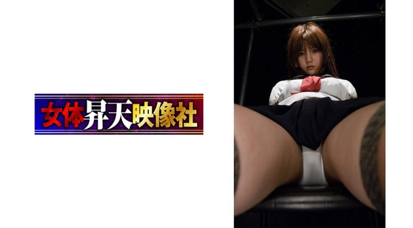 [MQXT-004] 媚薬投与後に四つん這いで恥穴を問診されて震える美少女