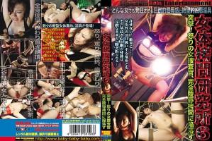 [DDNG-006] 女体拷問研究所 6