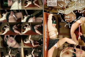 [SM_miracle-0778] 「ほうきでオマンコほじられてイク女 ~失禁放尿~」 夕映