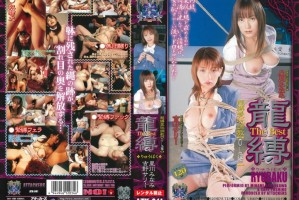 [ATK-041] Tied Up – The Best of Tied Up Forced Toy Play [Office Lady Edition]