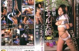[VS-725] In Morals Angel Niiyama Airi