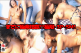 [JUP-0071] 東京熱 極限3P!!SMファック!!巨乳清楚系奥様が連続責めと挿入でマンコ痙攣・失神寸前。