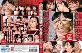 [TNH-23] 顔面崩壊コレクター 陵辱 桃咲ゆり菜 Yuu Kawakami かなで自由