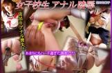 [SM_miracle-0137] 女子校生アナル陵辱 被虐着衣緊縛 宮田有紀子 Miyata Yukiko