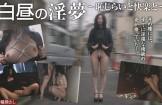 [SM_miracle-0748] 白昼の淫夢 ~恥じらいと快楽と~ 葵 Aoi