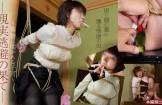 [SM_miracle-0732] 現実逃避の果て ~異物に突かれる子宮~ 愛里 Bondage ボンテージ Airi