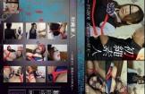 [SM_miracle-0608] hd 初縄素人 ~25歳OL 羞恥からの昇天~ 山内香織
