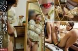 [SM_miracle-0764] 茜 (あかね)「自分の痴態を直視しハァハァ感じてしまう一般女性」